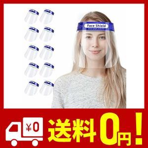 AHOTOP フェイスシールド 10枚セット フェイスガード 飛沫対策 ウイルス対策 花粉対策 防塵 透明シールド 曇り止め マスク併用 保護マスク|netshop-kadoyoriya