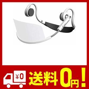 ムーヴ・オン ウインカム ヘッドセットマスク ホワイト 1個入 W-HSM-1W|netshop-kadoyoriya