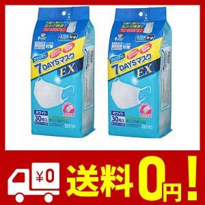 【2個セット】(個別包装) フィッティ 7DAYS マスク EX エコノミーパックケース付 30枚入 ふつうサイズ ホワイト PM2.5対応|netshop-kadoyoriya