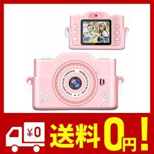 子供カメラ 【2021最新版】 子ども用デジタルカメラ 7000万画素 8倍デジタルズーム HD録画 タイマー撮影 自撮り機能付き HD画質 操作簡単|netshop-kadoyoriya