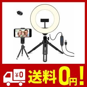 LEDリングライト - OhaYoo 外径8in USBライト 3色モード付き 撮影照明用ライト 卓上ライト Bluetoothリモコン 高輝度LED netshop-kadoyoriya