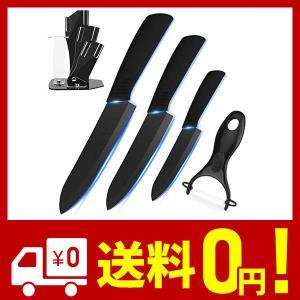 VKING セラミック包丁セット ナイフ 150mm 125mm 100mm 黒刃 3本包丁 1つ皮むき器 1つ包丁収納スタンド カーブピーラー キッ|netshop-kadoyoriya