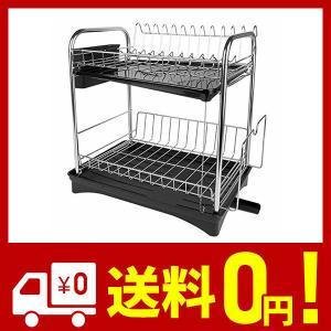 水切りラック 2段水切りかご ステンレス製 箸立て まな板受け 水受けトレー 水切りバスケット 食器 キッチン収納 (ブラック)|netshop-kadoyoriya