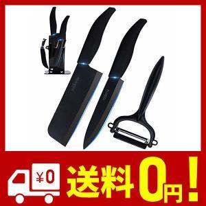 MIDORIA セラミック包丁セット ナイフ 160mm 135mm 黒刃 2本包丁 1つ皮むき器 1つ包丁立て 超軽量 錆びない 切れ味長持ち セラ|netshop-kadoyoriya