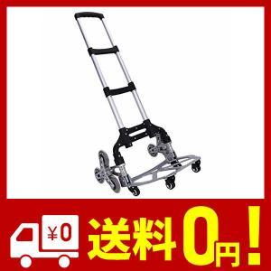 M.ZONE (10つの車輪) キャリーカート 階段 10輪 台車 折りたたみ 軽量 段差 4輪360度回転 静音 大型タイヤ バッグ付け 高さ調節|netshop-kadoyoriya