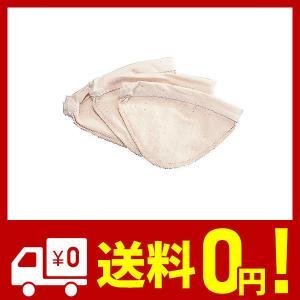 HARIO (ハリオ) ろか布 ウッドネック ネルドリップ 1~2杯用 換え布 3枚入り FD-1|netshop-kadoyoriya