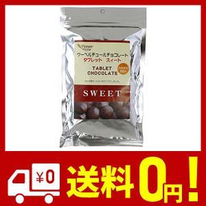 パイオニア企画 タブレットチョコスイート(300g×1袋)|netshop-kadoyoriya
