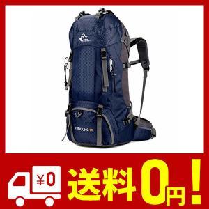 バックパック 多機能 登山 リュック 60L 大容量 登山用バッグ 軽量 高通気性 リュックサック 山登り 泊旅行 海外旅行 防災 ハイキング レイン|netshop-kadoyoriya