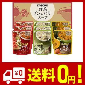 カゴメ 野菜たっぷりスープギフト SO-30|netshop-kadoyoriya