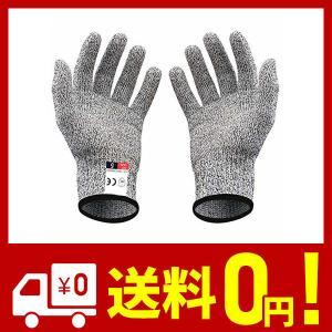 niceluke 軍手 防刃 手袋 作業用 切れない 耐切創 ワークマン DIY 手袋 防災用品 安全防護 グレー L|netshop-kadoyoriya