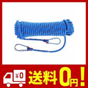 ロープ 10mm 耐荷重2100kg 10M/20M/30M ガイロープ キャンプ ポリエステル カラビナ付き テントロープ 防災 安全 アウトドア活|netshop-kadoyoriya