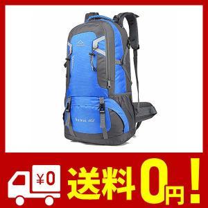 登山バッグ 登山用リュック バッグ ザック 40L 〜60L 5色選び バックパック リュックサック 大容量 リュック 登山 旅行 防災 遠足 軽量|netshop-kadoyoriya