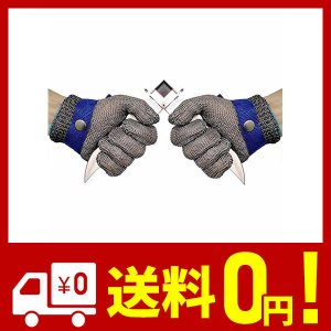 防刃レベル9軍手 耐切創 作業用手袋 料理用 防災用品 ステンレス鋼メッシュ防護手袋 切れない (二つ入り)左右兼用 綿手袋2枚付き XL|netshop-kadoyoriya