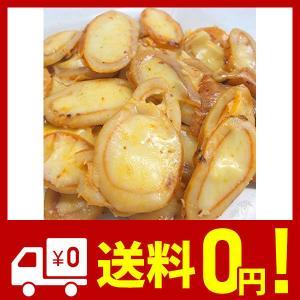 北海道産 いかチーズ 100g カマンベールチーズ入り やわらか食感 ごほうびおつまみ|netshop-kadoyoriya
