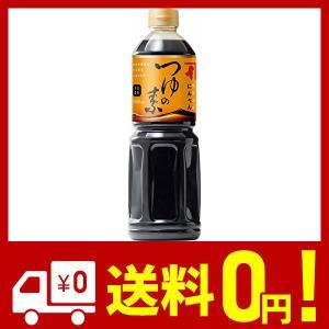 にんべん つゆの素 1000ml|netshop-kadoyoriya