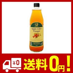 アップルサイダービネガー 純りんご酢 750ml ニュージーランド産オーガニック 有機JAS認定 オーク樽熟成|netshop-kadoyoriya