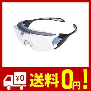 ミドリ安全 保護めがね ビジョンベルデ オーバーグラス 小型タイプ フレームカラー : ブルー W183×H58×D160mm VS-303F|netshop-kadoyoriya