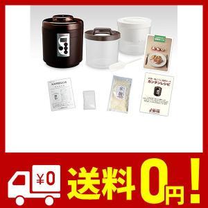 日本製 甘酒・塩こうじ発酵キット[醸壺][茶]|netshop-kadoyoriya
