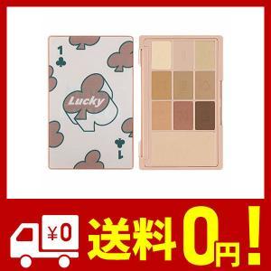 正規品 公式ショップ|アイムミミ (IM MEME) アイムヒドゥンカードパレット|ポータブルサイズ アイシャドウ9色とチークパレット1色 ミラー付き|netshop-kadoyoriya