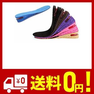 インソール シークレット エアクッション 中敷き 22.5 〜 27 cm サイズ に 合わせて カット 高さ 調節 可能 衝撃吸収 男女兼用 ピンク|netshop-kadoyoriya