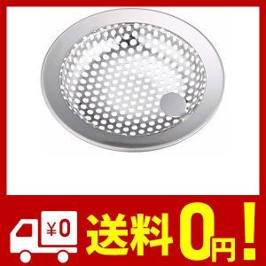 タケコシ ユニットバス用ゴミ受け 抗菌ステンレス CK-122 netshop-kadoyoriya