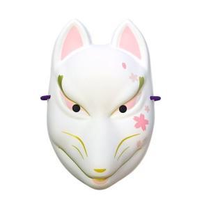 【1-2日発送/メール便送料無料】 お面 狐面 白狐 (桜模様) 縁日 祭|netshop-sakurado