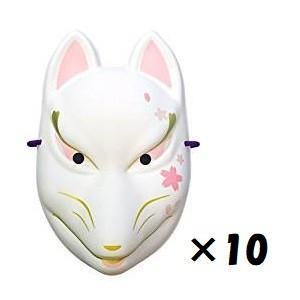 お面 狐面 白狐 (桜模様) 10点セット 縁日 祭 子供会 コスプレ 送料無料|netshop-sakurado