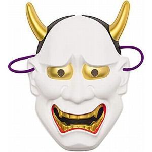 お面 般若 はんにゃ マスク お祭り ハロウィン コスプレ コスチューム 仮装 衣装 プチ仮装 飾り なまはげ 鬼 【メール便送料無料】|netshop-sakurado