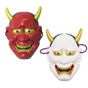 【泣ぐ子はいねが〜セット】 お面 般若 (白・赤) 2点セット はんにゃ マスク お祭り ハロウィン コスプレ コスチューム 節分|netshop-sakurado