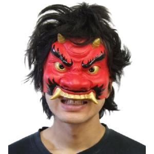【入荷がおくれてごめんね。】半面マスク 鬼 お面 赤鬼 マスク お祭り ハロウィン コスプレ コスチューム|netshop-sakurado