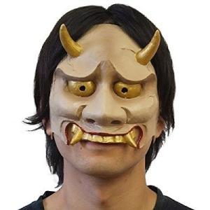 半面マスク 般若 お面 マスク お祭り ハロウィン コスプレ コスチューム 仮装 衣装 プチ仮装 飾り なまはげ 鬼 オニ 節分 豆まき 祭|netshop-sakurado