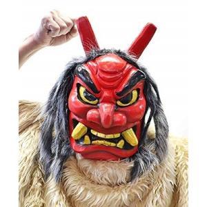 【入荷がおくれてごめんね。】新型 なまはげ お面 赤 マスク お祭り ハロウィン コスプレ コスチューム 仮装 衣装 プチ仮装|netshop-sakurado