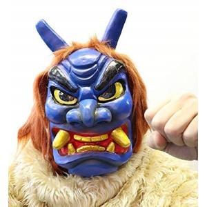 新型 なまはげ お面 青 マスク お祭り ハロウィン コスプレ コスチューム 仮装 衣装|netshop-sakurado