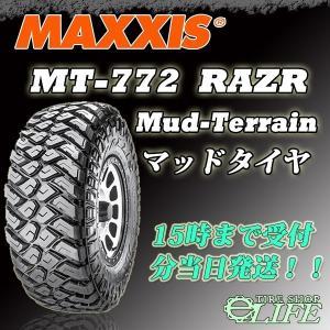 MAXXIS マキシス MT-772 RAZR LT295/70R18 10PR マッドテレーンタイヤ 295/70-18【2018年製】|netshope-life