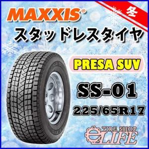 【激安セール】MAXXIS マキシス PRESA SUV S...
