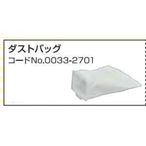 日立 コードレスクリーナ ダストバッグ 0033-2701 適応機種(FR7D)|netshopimpact
