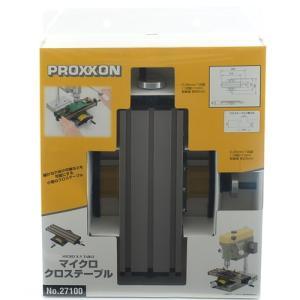 プロクソン マイクロクロステーブル No.27100 netshopimpact
