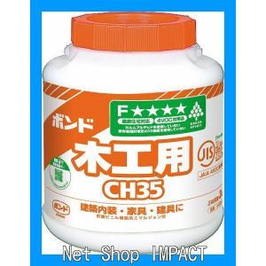 #40640 コニシ ボンド CH35 ポリ缶3kg|netshopimpact