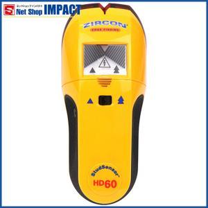 ジルコン 壁裏探知器 HD60 9V角形乾電池タイプ|netshopimpact