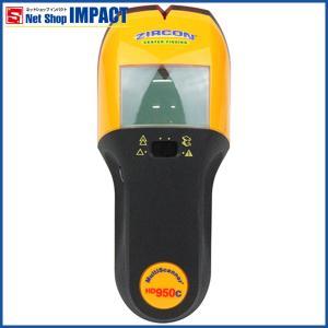 ジルコン 壁裏探知器 HD950c 9V角形乾電池タイプ|netshopimpact