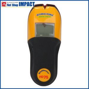 ジルコン 壁裏探知器 HD75 9V角形乾電池タイプ|netshopimpact