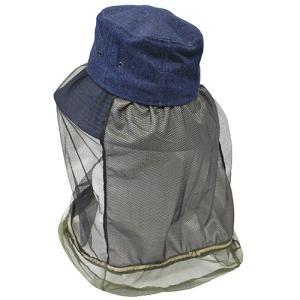 ディック 日よけ付き防虫サファリハット DH−5500|netshopimpact