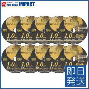 龍馬 切断砥石 10枚 105X1.0X15MM|netshopimpact