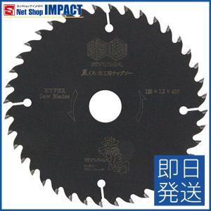 龍馬 木工用チップソー 黒フッ素コート 125mmX40P|netshopimpact