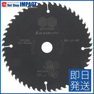 龍馬 木工用チップソー 黒フッ素コート 165mmX52P|netshopimpact