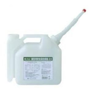 BOLL 園芸用安全混合容器 AGX−2GA|netshopimpact