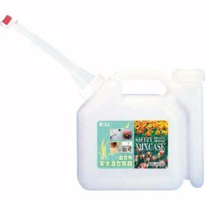 BOLL 園芸用安全混合容器 AGX−2G|netshopimpact