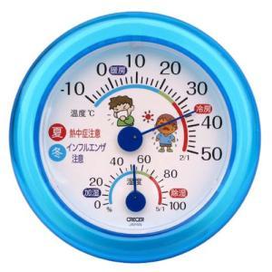 CRECER 温湿度計 熱中症・インフル TR−103B|netshopimpact