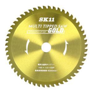 SK11 MULTIチップソー 165X52Pの関連商品8