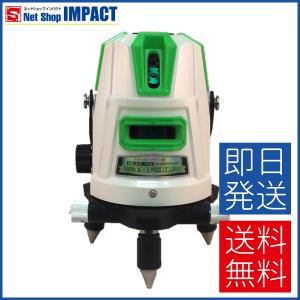 グリーンレーザー墨出し器ドットライン「極」 takagi 6ライン 受光器・三脚セット TGL-6P パナソニック単三4本充電乾電池プレゼント netshopimpact